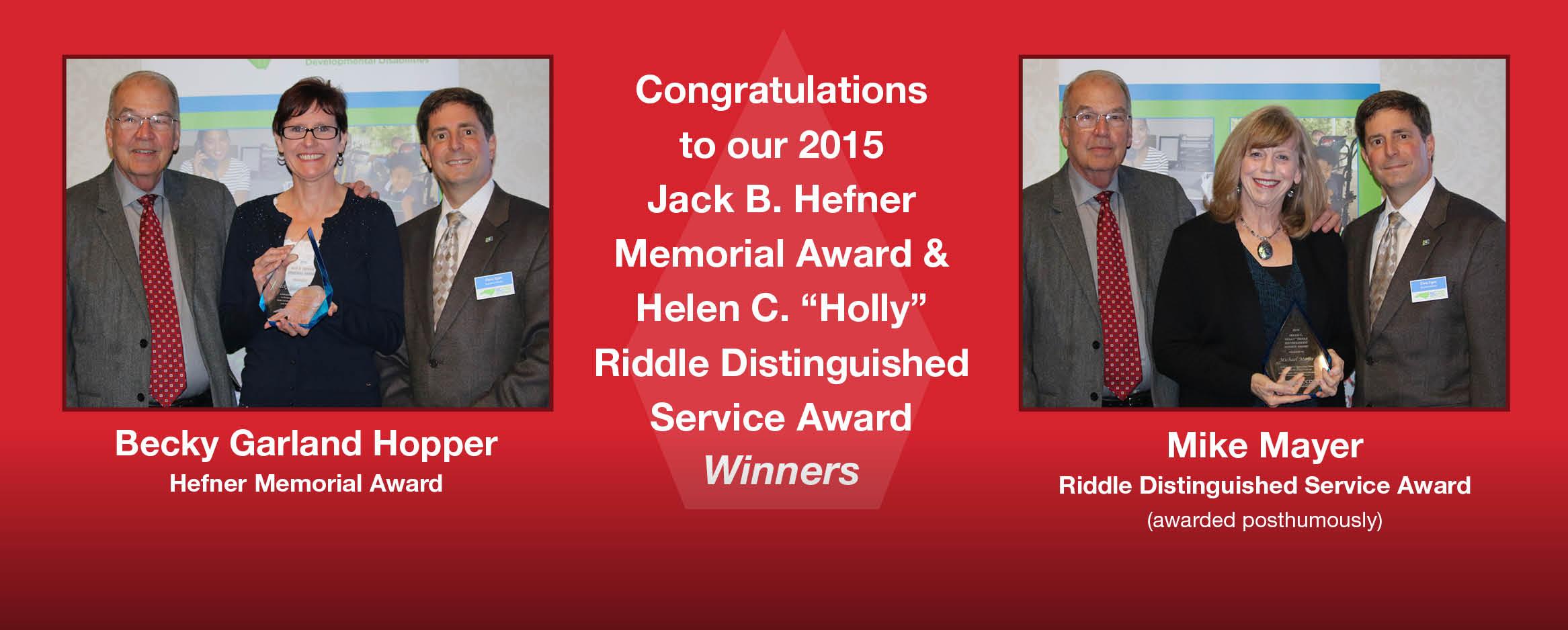 Hefner/Riddle Award Winners