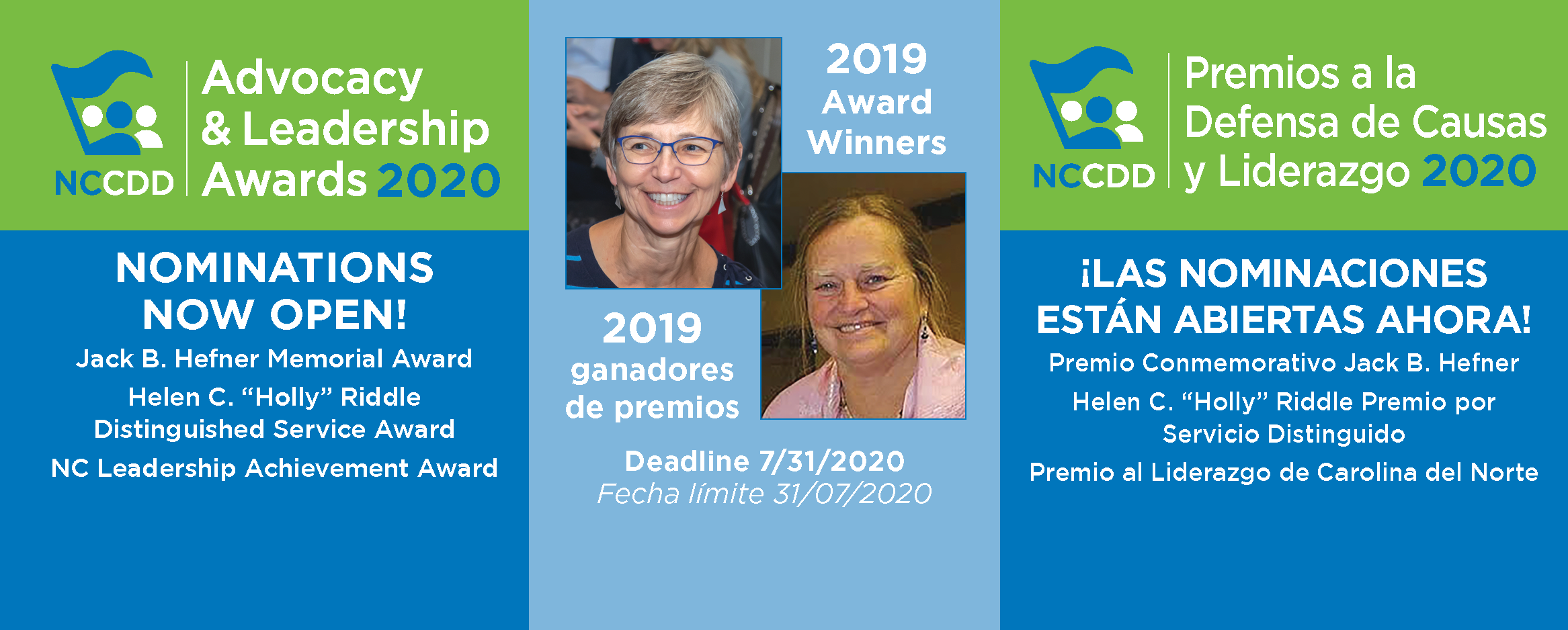 Advocacy and Leadership Awards Nominations Open in English & Spanish. Deadline July 31, 2020.