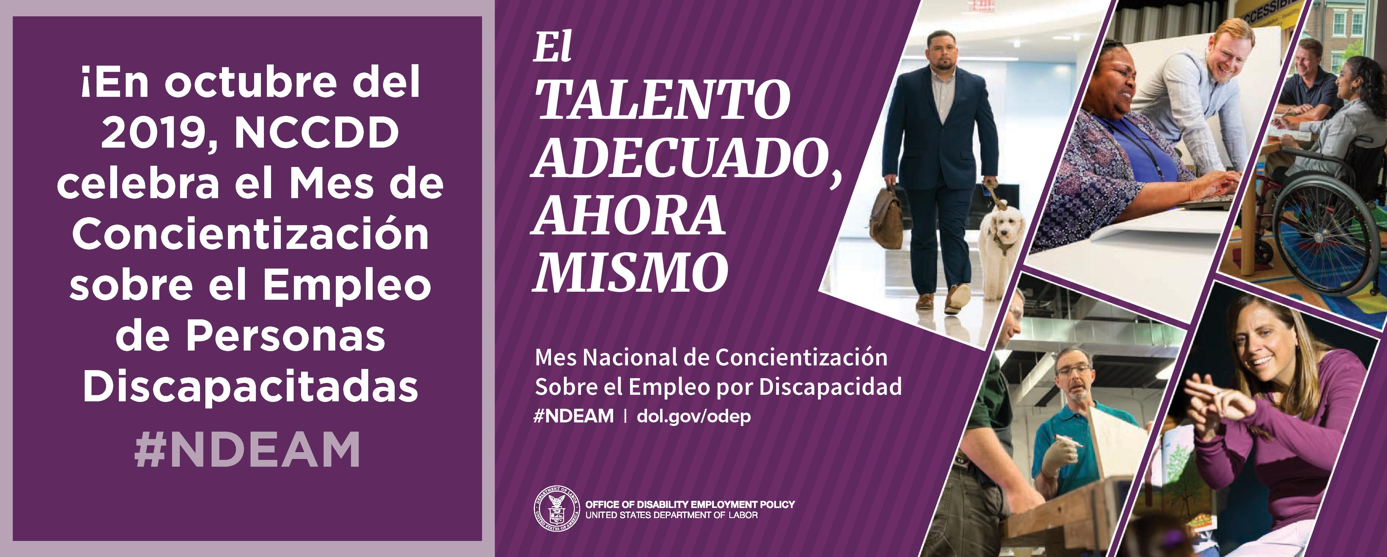 ¡En octubre del 2019, NCCDD celebra el Mes de Concientización sobre el Empleo de Personas Discapacitadas #NDEAM